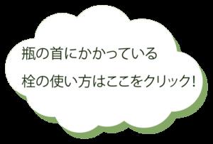 nuvola-menu-il-grezzo-jp